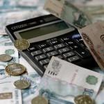 Федеральные стандарты оплаты жилого помещения и коммунальных услуг