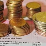 Новые порядки взимания платы за услуги ЖКХ