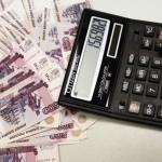 Более 100 зданий в Москве получат налоговые льготы