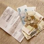 63% россиян недовольны стоимостью коммунальных услуг