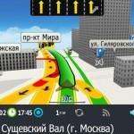 ТОП-5 лучших навигационных программ