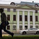 Определение стоимости имущества в Москве