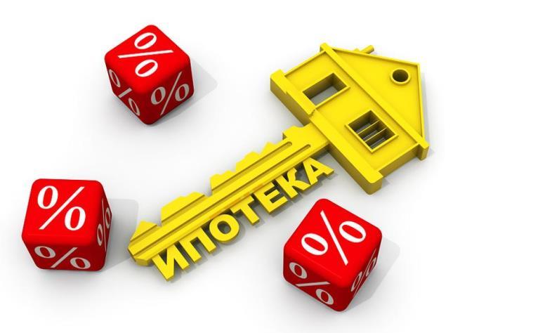 Что делать, если банк повышает процент по ипотеке