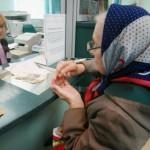 Планируется ввести новые льготы по оплате капремонта для пенсионеров