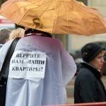 Госдума защитила права дольщиков