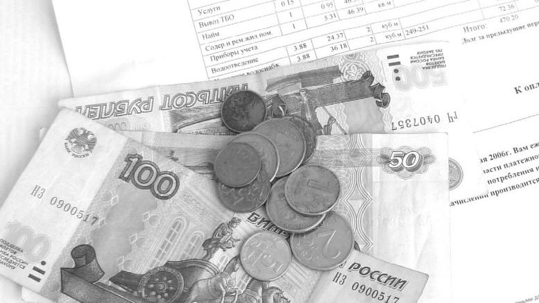 vr-izmenila-normy-nachisleniya-subsidiy_1