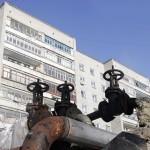 Фонд ЖКХ хотят ликвидировать