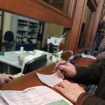Правительство утвердило рост тарифов ЖКХ на 2017 год