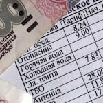 Регионы обязаны корректировать плату за коммунальные услуги, если она превысит допустимый размер