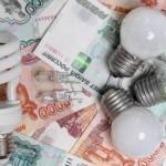 10 cоветов как экономить на электричестве