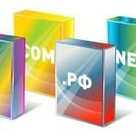 Где дешевле зарегистрировать домен для веб-проекта?