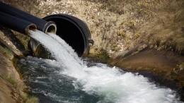 договор на водопользование