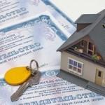 Как оформить наследство на недвижимость после смерти родителей