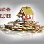 43 многоэтажки в Москве лишились спецсчетов из-за долгов