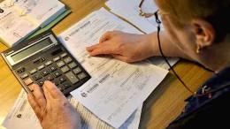 субсидии на оплату коммунальных услуг