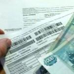 Оплата коммунальных платежей: сроки, льготы, пеня