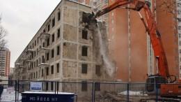 предоставление жилья при сносе дома в москве