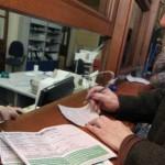 В России будут внедрять единые расчетные центры в сфере ЖКХ