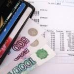 Жители новых московских домов сэкономят на квартплате