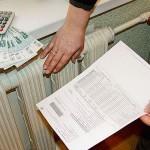 Подача заявления на перерасчет коммунальных услуг: как это работает?