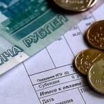 Минфин не разрешил включать плату за страховку жилья от ЧС в квитанции за ЖКУ