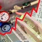 Из-за повышения тарифов ЖКХ недельная инфляция в России разогналась до 0,4%