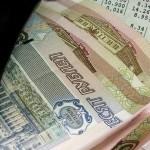 Система предоплаты услуг ЖКХ в РФ может заработать со следующего года