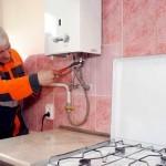 Требования газовой безопасности стали жестче