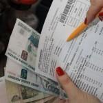 В чью пользу счет: ситуация в российской отрасли ЖКХ