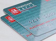 socialnaya-karta-moskvicha