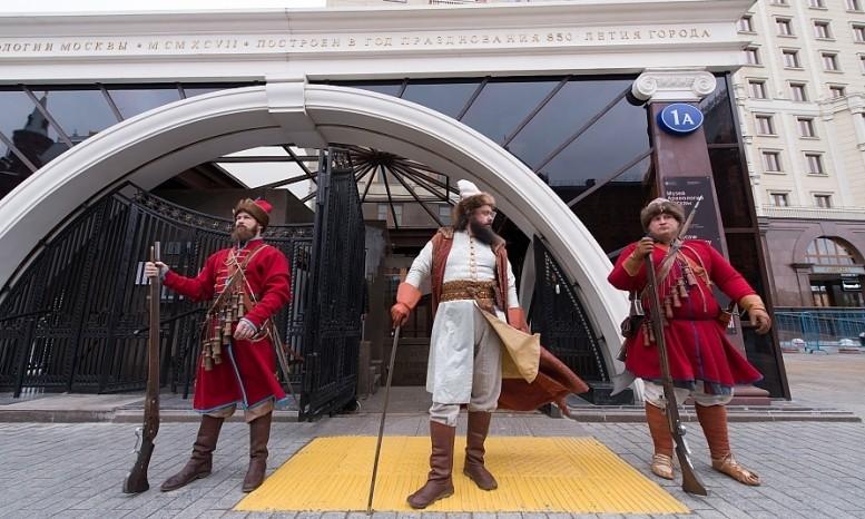 Музей на Манежной площади открылся после ремонта