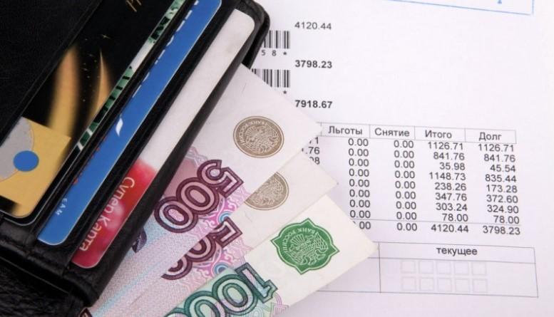 Новые функции для оплаты услуг ЖКХ