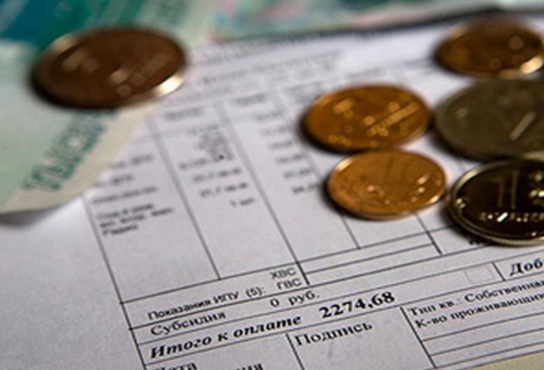 ЖКХ эксперт. Тарифы, нормы и проблемы экономии