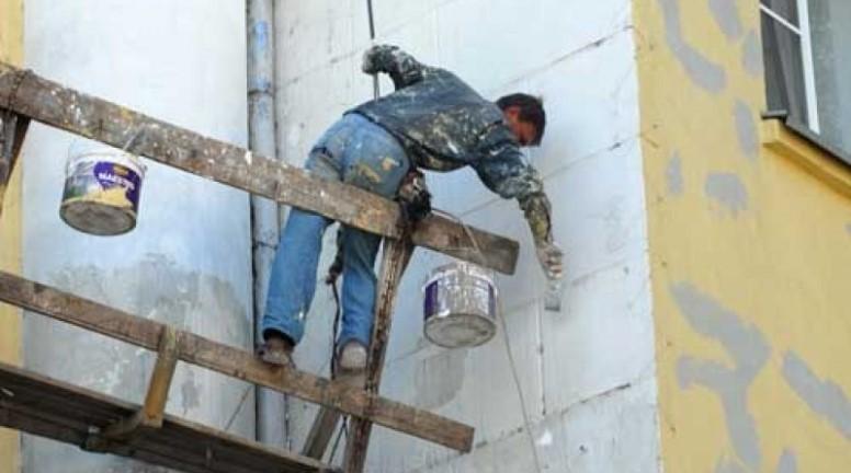 Региональные системы капитального ремонта многоквартирных домов