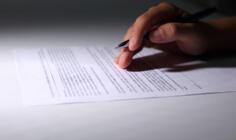 Кому и как писать жалобу