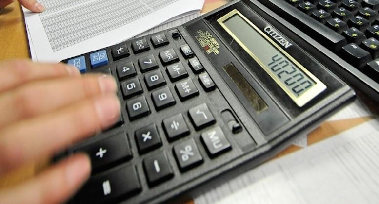 Россияне задолжали за услуги ЖКХ 220 млрд рублей