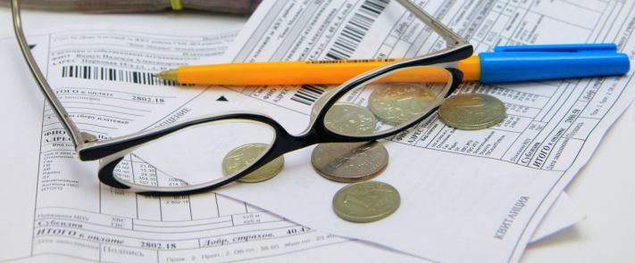 Платежный документ и способы оплаты