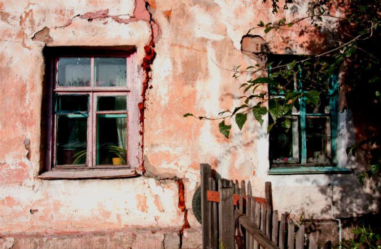 Проблема аварийного жилья в России