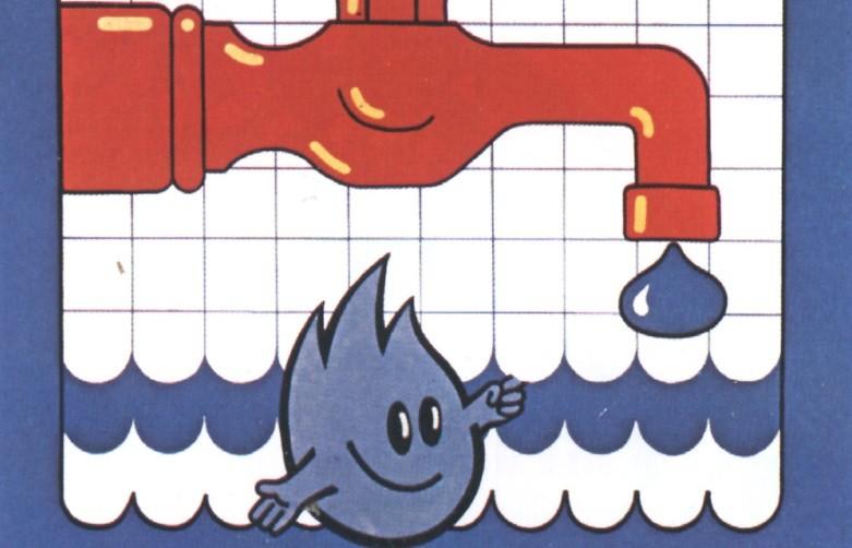 Книга об экономии энергоресурсов в помощь детям