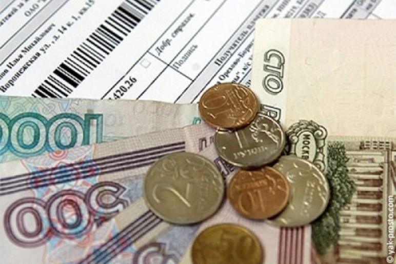 Что такое расщепление коммунальных платежей