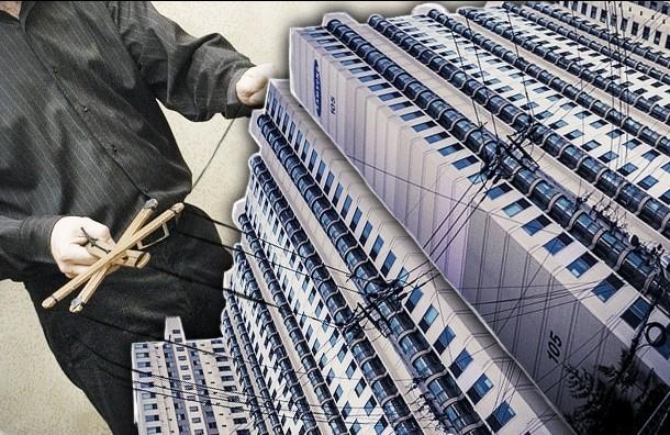 Способы управления многоквартирными домами