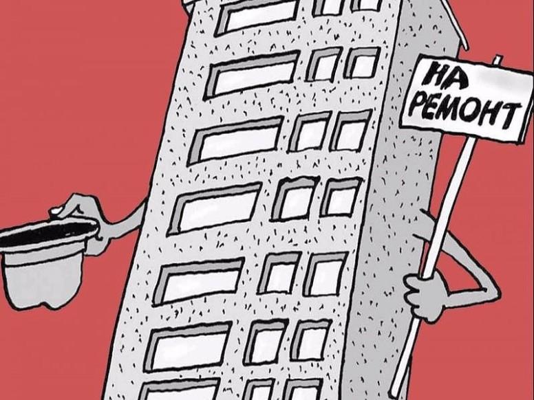 Жители 3 тысяч многоэтажек в Москве решили копить деньги на капремонт самостоятельно