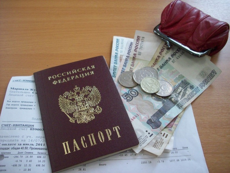 Кому положены субсидии на оплату ЖКХ в Москве