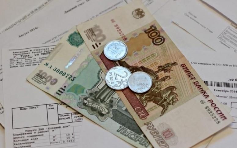 Мосэнергосбыт извинился перед москвичом за приписанные ему долги