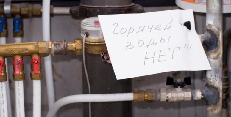 Горячую воду в жилых домах Москвы начнут отключать с 10 мая