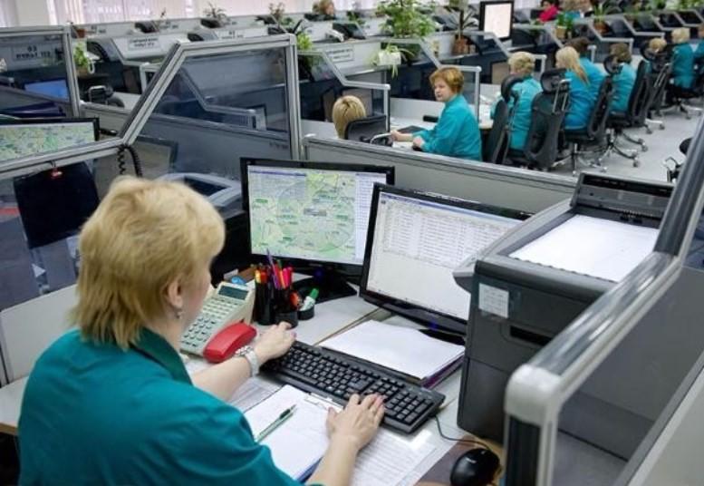 Единый диспетчерский центр ЖКХ заработает во всех округах Москвы