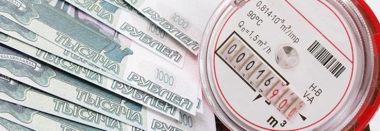 Минстрой России предлагает исключить водоотведение из общедомовых расходов