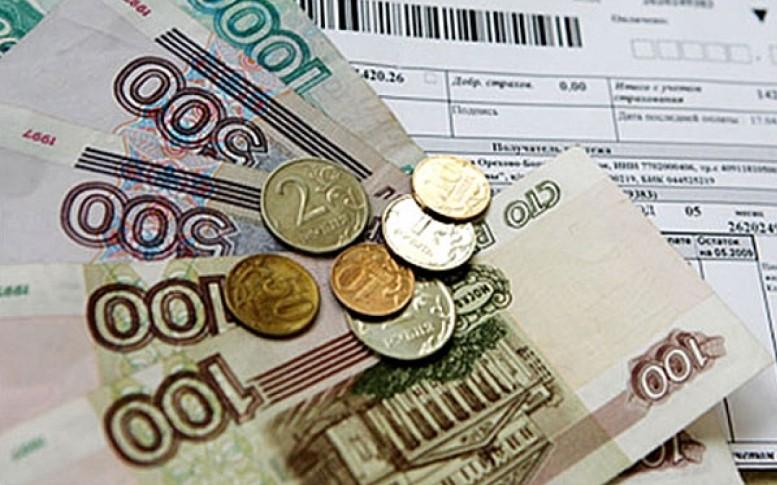Власти уточнили механизм ценообразования на коммунальные услуги