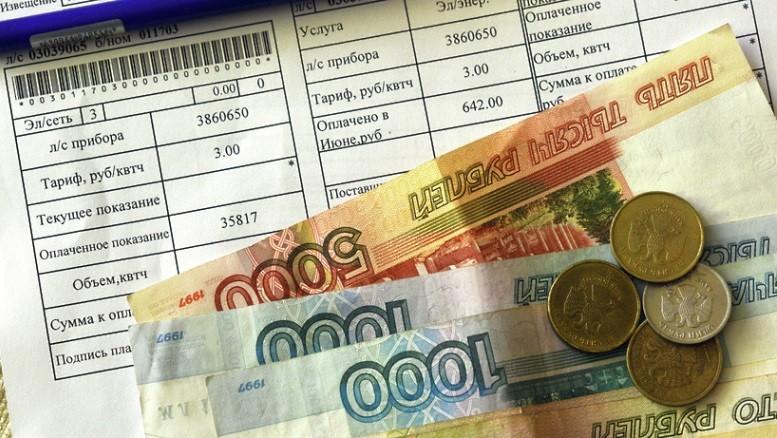 Тарифы ЖКХ в России за пять месяцев выросли на 0,6%