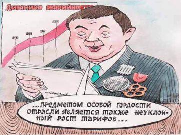 За завышение счетов ЖКХ будут наказывать управляющие компании